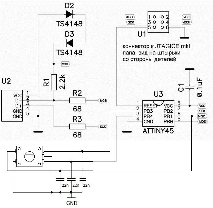 AVR-usb-tiny45